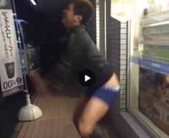 【Vine動画】何故ケツを出すんだ?wコンビニの前でパーティモンスターを踊るイケメンw