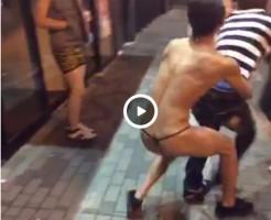 【Vine動画】スリ筋男子がTバック一丁で露出w他の人にしがみつくも逃げられるww