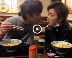 【Vine動画】スリム系ジャニーズ男子二人がうどんでポッキーゲーム!堂々とキスしてるw