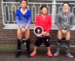 【Vine動画】やんちゃなスリム系男子、筋肉系男子が指パッチンで見事すっぽんぽんに!?w