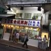 2015夏の香港3 夜景