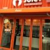 韓国ソウルのフレッシュジュースの店 JUICY 2018年8月18日追記