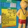 香港でのオススメプール 九龍公園プール 2018年10月14日更新