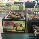 台湾は焼き芋天国