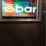シンガポールのカラオケメインのゲイバー e bar