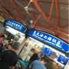 チャイナタウンで一番人気のホーカー MAXWELL FOOD CENTRE