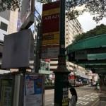 2017年6月香港4日目 帰国
