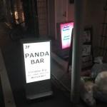 新宿二丁目の中国ゲイバー PANDA BAR 熊猫(パンダ)バー