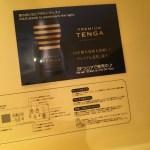 東京 上野の外国人の多い温泉について追記更新のお知らせ