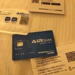 世界100カ国以上で安く使えるシム AIR SIM