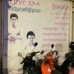 カンボジア プノンペンのゲイサウナ LOVE SPA