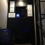 シンガポールから行けるジョホールバルのゲイサウナ THE MAZE