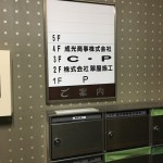 埼玉の発展場 CP SHELTER