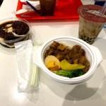 新宿でgo to eat対応の台湾料理店