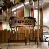 名古屋の有名なスーパー銭湯