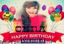 Chila Happy Brithday – Zacapu