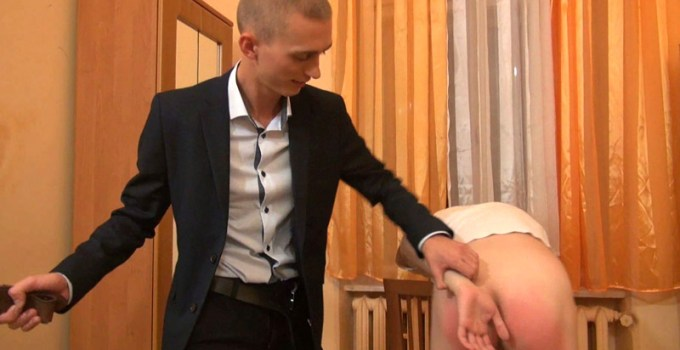bbfc_suitspanking_preview