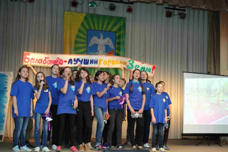 Молодежный форум «Движение»
