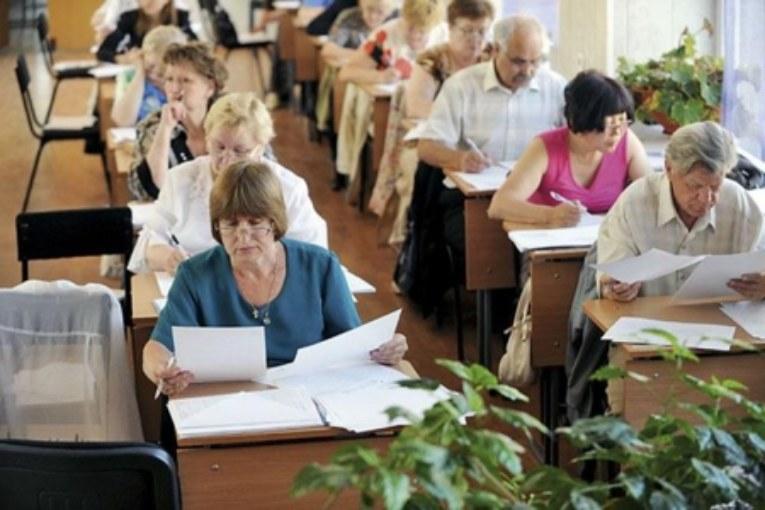 Экспертов тоже ждет экзамен