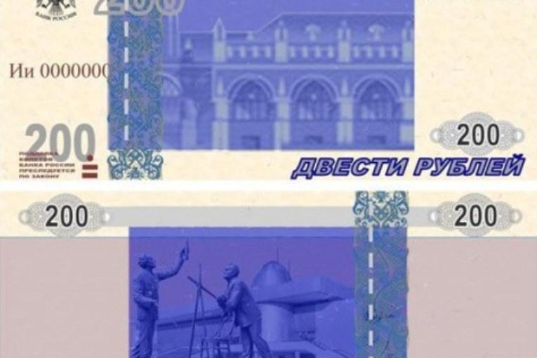 Калужане хотят видеть изображения видов своего города на новых банкнотах
