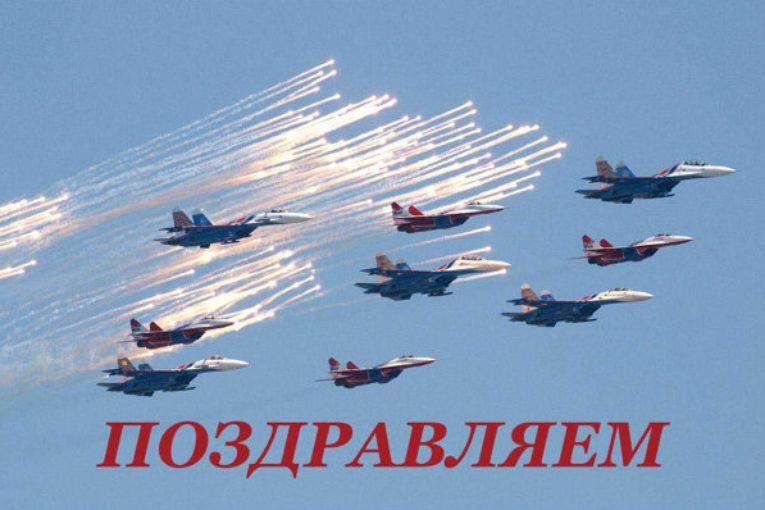 12 августа – День Военно-воздушных сил