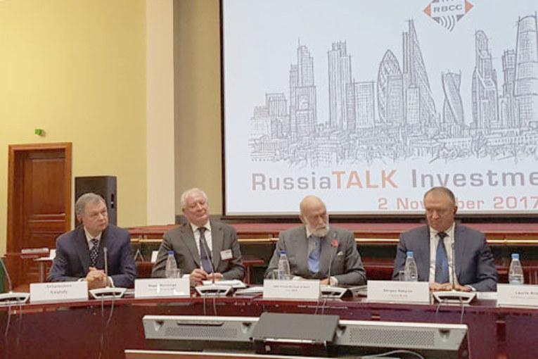 Анатолий Артамонов пригласил  бизнесменов Великобритании в Калужскую область