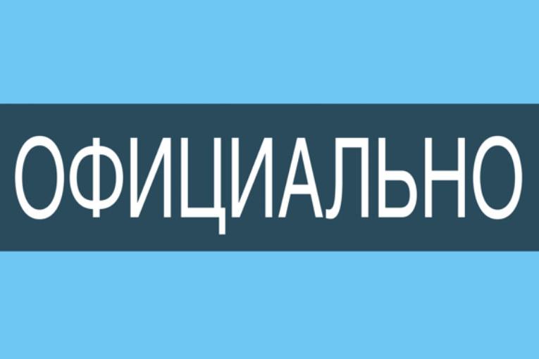 27 сентября 2018 года в 15-00 часов состоится очередное заседание Городской Думы городского поселения «Город Балабаново»
