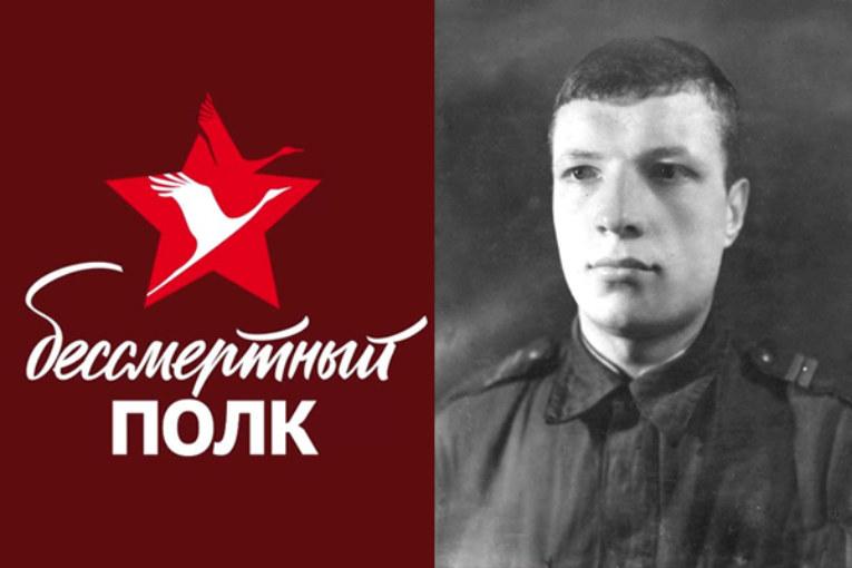 Сержант Белов