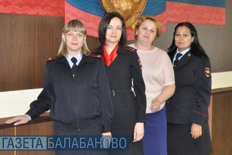 Кадровой службе МВД России 100 лет!