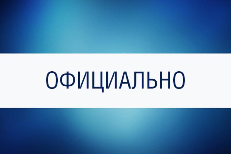 31 января 2019 года в 15-00 часов состоится очередное заседание Городской Думы  городского поселения «Город Балабаново»