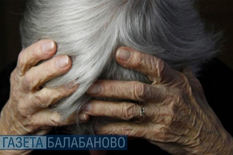 Стражи порядка помогли пенсионерке