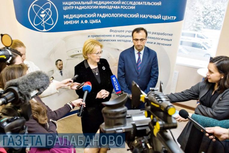 Калужская область стала местом проведения IV Российско-Армянского форума по здравоохранению