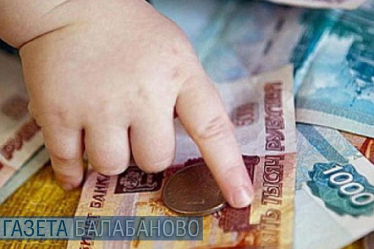 О ежемесячных выплатах семьям, имеющим детей