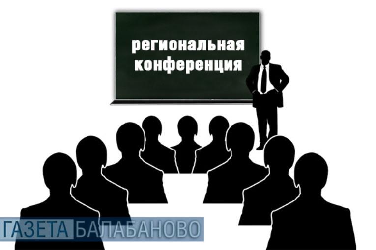 В Калужской области предпринимателям расскажут, как начать или расширить бизнес