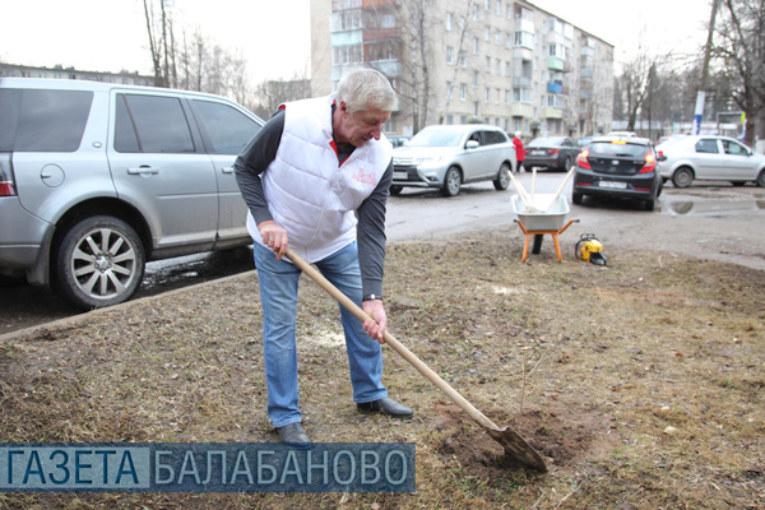 Балабаново – зелёный город