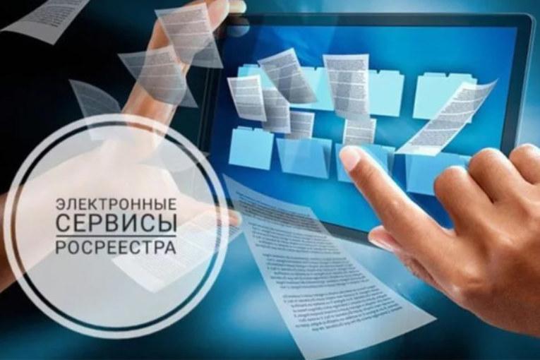 Спрос на электронные услуги растёт