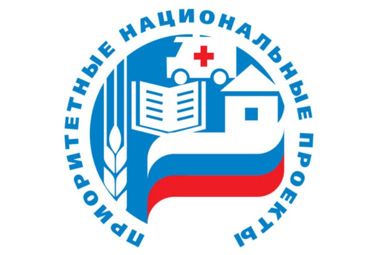 Нацпроект «Здравоохранение». Для калужских врачей организовали научно-практическую конференцию по актуальным вопросам