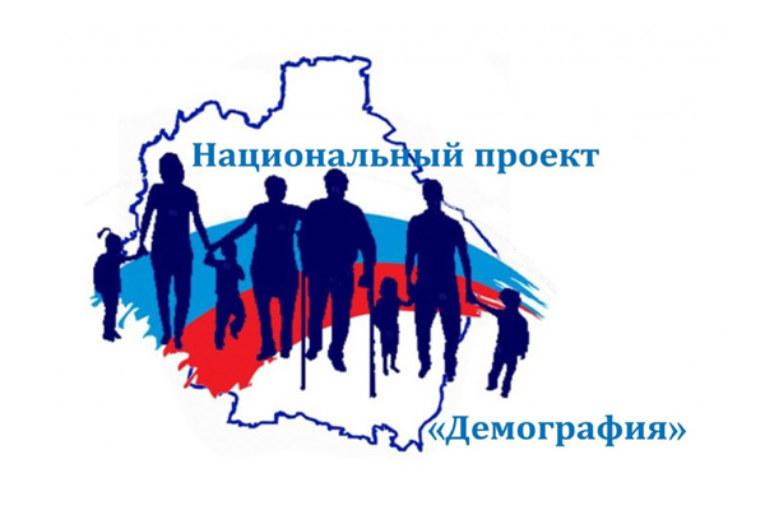 Показатели рождаемости по Калужской области в 2020 году будут выше 2019 года