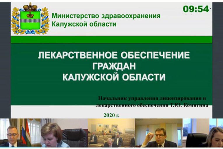 В Правительстве области обсудили ситуацию с лекарственным обеспечением граждан, а также планы по реализации программы социальной ипотеки «Земский доктор/Земский фельдшер»