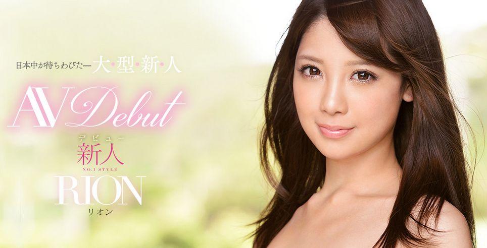 (速報)遂に「宇都宮しをん」復活か☆(リオン)エスワン えろムービー新人 Jカップ美巨乳モデル