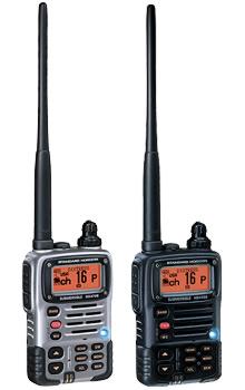 HX470S Marine VHF Radio with DSC