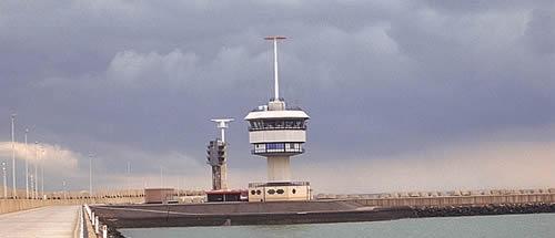 vts radar center