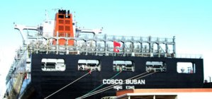 The Stern of the Cosco Busan