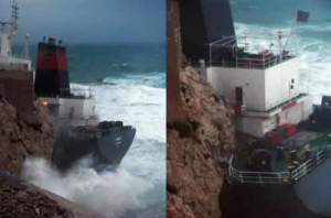 MV Fedra - Ship Aground off Gibraltar