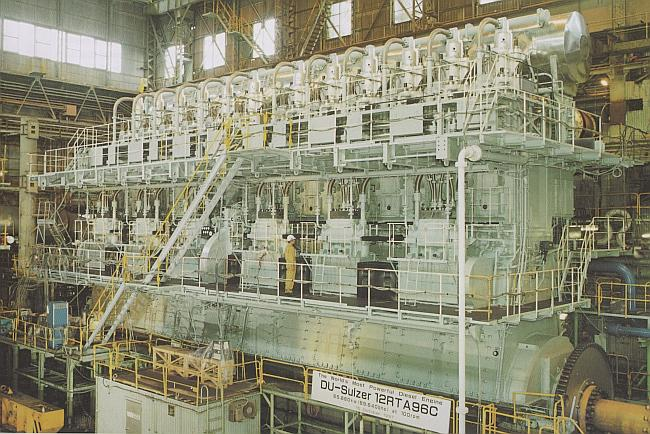 Marine Diesel Engine - The World's Largest