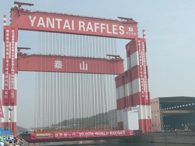 Worlds-largest-crane