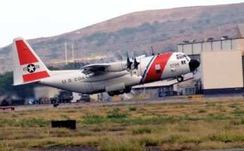 C-130 search plane