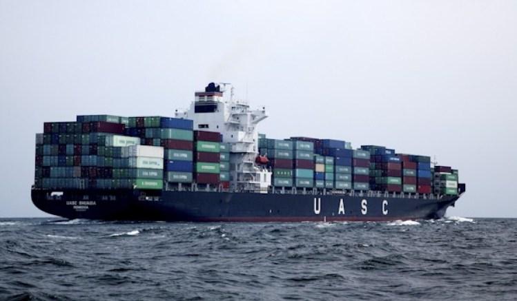 UASC SCHUAIBA, containership