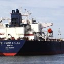 Pirates hijack tanker off Western Africa
