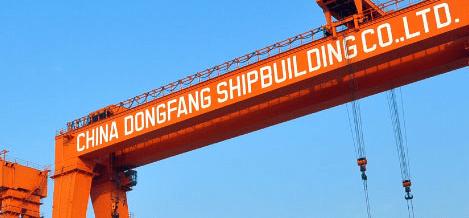 Dongfang Shipbuilding